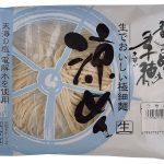 季穂 涼麺 生ひやむぎ