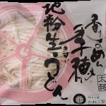 季穂 生うどん (太麺)