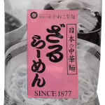 日本の中華麺 ざるらーめん