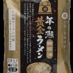 年の瀬黄金らーめん 縮れ麺