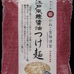 江戸風鰹醤油つけ麺