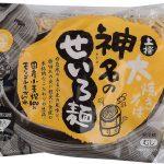 神名(かむな) せいろ麺 ソース無