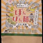 ぽんぽん麺ちゃんぽん味