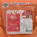 王様トマトのごほうびソース(トマトソース)