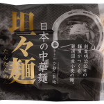 日本の中華麺 坦々麺