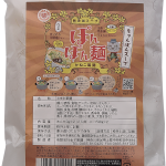 茹でこぼし不要 ぽんぽん麺 2人前 ちゃんぽん味